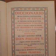 Diccionarios antiguos: DICCIONARIO DE AUTORIDADES DE 1726, DE LA REAL ACADEMIA. BELLÍSIMA EDICIÓN FACSÍMIL DE 1976 GREDOS. Lote 218162155
