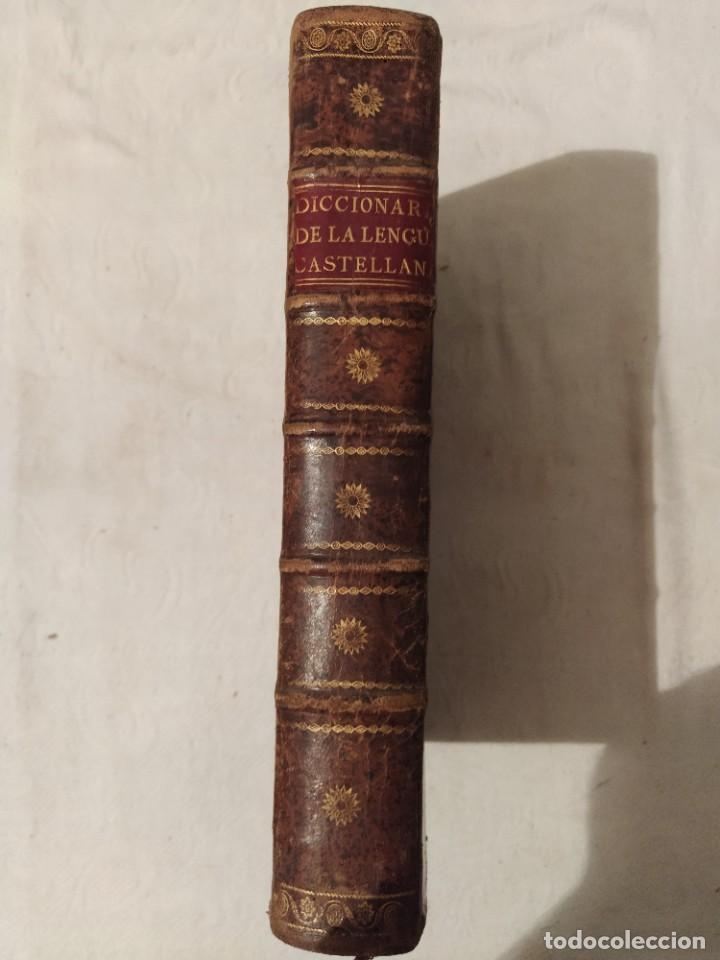 Diccionarios antiguos: Diccionario de la Lengua Castellana; 5ª edición - 1.817 - Foto 2 - 218998088