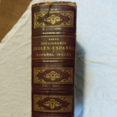 Diccionarios antiguos: ESPECTACULAR DICCIONARIO 1895/1896. Lote 219032395