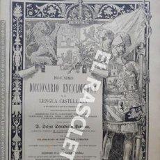 Diccionarios antiguos: ANTIGUO CUADERNO Nº 73 DICCIONARIO ENCICLOPEDICO DE LA LENGUA CASTELLANA D. DELFIN DONADIU Y PUIGNAU. Lote 219615028