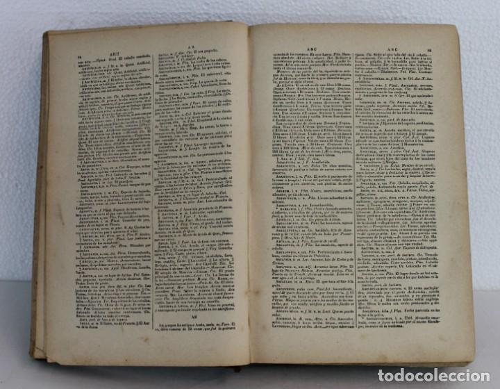 Diccionarios antiguos: DICCIONARIO LATINO-ESPAÑOL O NUEVO VALBUENA POR DON VICENTA SALVÁ, 1873. GARNIER HERMANOS - Foto 3 - 219883797