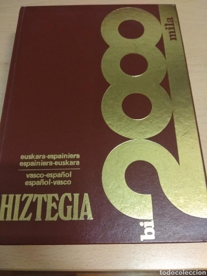 Diccionarios antiguos: Vasco - español.BI 2000 MILLA.854 pag - Foto 4 - 219905841