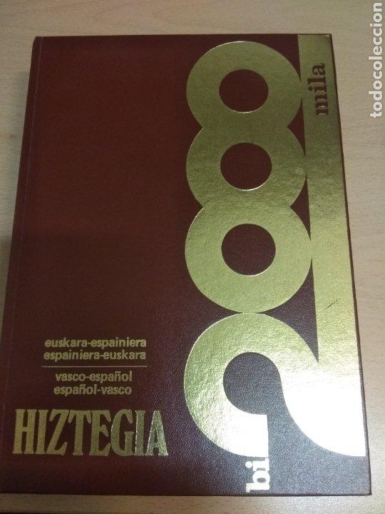 VASCO - ESPAÑOL.BI 2000 MILLA.854 PAG (Libros Antiguos, Raros y Curiosos - Diccionarios)