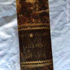 Diccionarios antiguos: DICCIONARIO FRANCES ESPAÑOL 1803. Lote 220532272