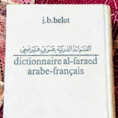 Diccionarios antiguos: DICCIONARIO AL-FARED ARABE-FRANÇAIS. Lote 221403567