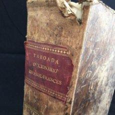 Diccionarios antiguos: DICCIONARIO ESPAÑOL FRANCÉS 1820 TABOADA, PLENA PIEL, NECESITA RESTAURACIÓN.. Lote 221446927