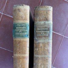 Diccionarios antiguos: DICCIONARIO POPULAR ENCICLOPÉDICO DE LA LENGUA CASTELLANA TOMOS 1 Y2 - AÑO 1903. Lote 221485528