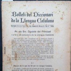 Diccionarios antiguos: BOLLETI DEL DICCIONARI DE LA LLENGUA CATALANA, N 6, JUNY JULIOL AGOST SETEMBRE 1918. Lote 222343028