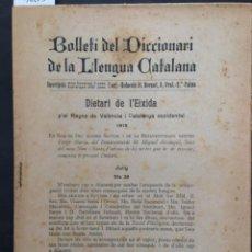 Diccionarios antiguos: BOLLETI DEL DICCIONARI DE LA LLENGUA CATALANA, N 7, OCTUBRE NOVEMBRE DECEMBRE 1918 DIETARI DE EIXIDA. Lote 222343117