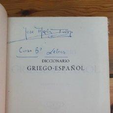 Diccionarios antiguos: 41943 - DICCIONARIO GRIEGO ESPAÑOL - POR MIGUEL BALAGUER - 7ª EDICION - AÑO 1968. Lote 222415415