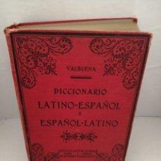 Diccionarios antiguos: VALBUENA REFORMADO. DICCIONARIO LATINO-ESPAÑOL (20 EDICIÓN, 1922). Lote 222786166