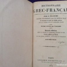 "Diccionarios antiguos: DICTIONNAIRE GREC-FRANÇAIS, COMPOSÉ SUR LE ""THESAURUS LINGUAE GRAECAE"" DE HENRI ESTIENNE... RARO. Lote 224048353"