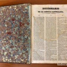 Diccionarios antiguos: DICCIONARIO DE LA REAL ACADEMIA ESPAÑOLA.. Lote 227785215