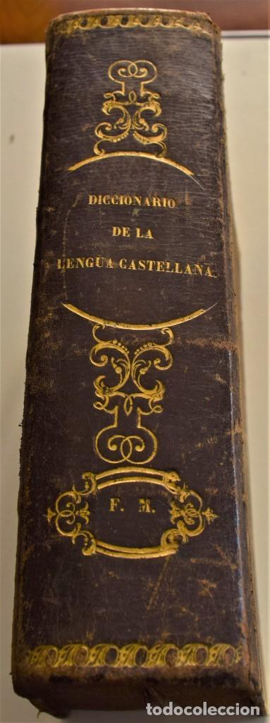 DICCIONARIO GENERAL DE LA LENGUA CASTELLANA - BAJO LA DIRECCIÓN DE JOSÉ CABALLERO - MADRID 1852 (Libros Antiguos, Raros y Curiosos - Diccionarios)