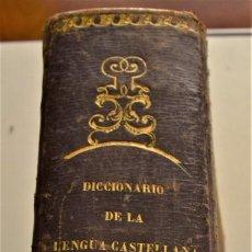 Diccionarios antiguos: DICCIONARIO GENERAL DE LA LENGUA CASTELLANA - BAJO LA DIRECCIÓN DE JOSÉ CABALLERO - MADRID 1852. Lote 228449490