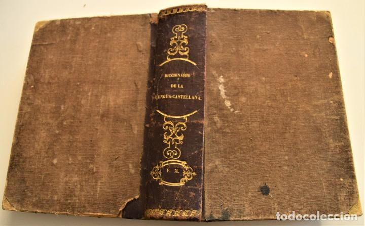 Diccionarios antiguos: DICCIONARIO GENERAL DE LA LENGUA CASTELLANA - BAJO LA DIRECCIÓN DE JOSÉ CABALLERO - MADRID 1852 - Foto 3 - 228449490