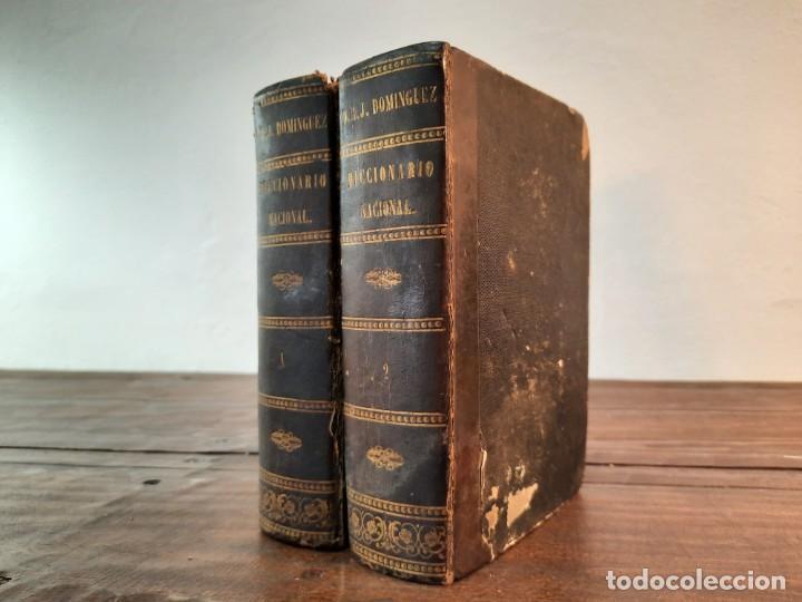 DICCIONARIO NACIONAL DE LA LENGUA ESPAÑOLA, 2 TOMOS - D.R.J. DOMINGUEZ - NO CONSTA AÑO NI EDITORIAL (Libros Antiguos, Raros y Curiosos - Diccionarios)