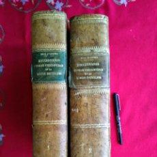 Diccionarios antiguos: LIBRO ANTIGUO DICCIONARIO ENCICLOPEDICO 1903. Lote 231354405