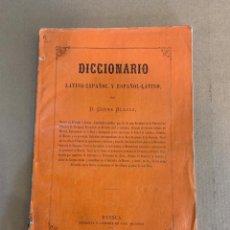 Diccionarios antiguos: COSME BLASCO VAL / DICCIONARIO LATINO-ESPAÑOL / HUESCA / 1871 / PRIMERA EDICION / RARISIMO. Lote 232149935