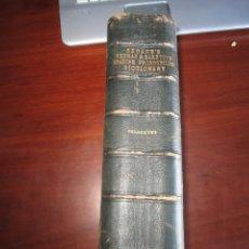 Diccionarios antiguos: A PRONOUNCING DICTIONARY SPANISH AND ENGLISH MARIANO VELAZQUEZ 1875 NEW YORK. Lote 233075205