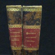 Diccionarios antiguos: DICCIONARIO ENCICLOPÉDICO DE LA LENGUA ESPAÑOLA - GASPAR Y ROIG - 1870. Lote 233739840