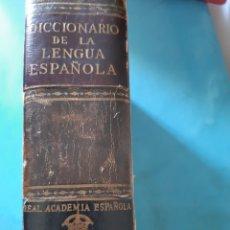 Diccionarios antiguos: ANTIGUO DICCIONARIO DE LA DE LA LENGUA 1956. Lote 235523575