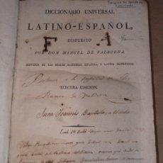 Diccionarios antiguos: DICCIONARIO UNIVERSAL LATINO ESPAÑOL VALBUENA 1817. Lote 235888455