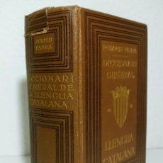 Diccionarios antiguos: DICCIONARI GENERAL DE LA LLENGUA CATALANA - POMPEU FABRA - LLIBRERIA CATALONIA - 1 ED (1932). Lote 236595780