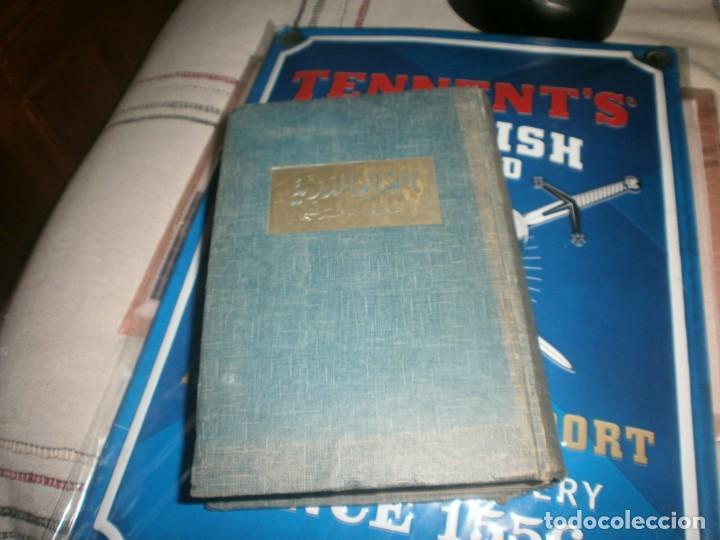 Diccionarios antiguos: Vocabulaire Arabe Francais 1951 a lúsage des etudiants par le pere J. B. Belot Compañia de Jesus - Foto 4 - 236606015