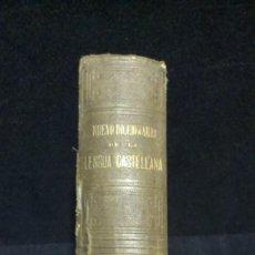 Diccionarios antiguos: NUEVO DICCIONARIO DE LA LENGUA CASTELLANA. D. ROQUE BÁRCIA - 1886. Lote 236748310