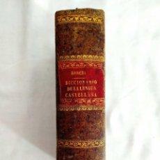 Diccionarios antiguos: 1874 - BARCIA: NUEVO DICCIONARIO DE LA LENGUA CASTELLANA. Lote 241185025