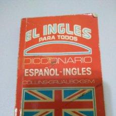 Diccionarios antiguos: DICCIONARIO ESPAÑOL INGLES EL INGLES PARA TODOS EDITORIAL DELTA. Lote 241771240