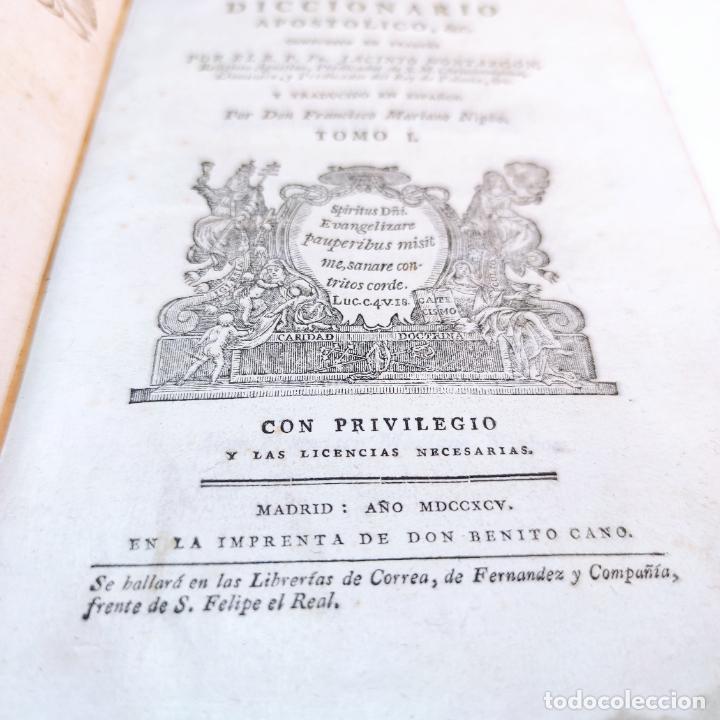 Diccionarios antiguos: Diccionario apostólico. Fr. Jacinto Montargon. 15 tomos. Imp. de Don Benito Cano. Madrid. 1745. - Foto 10 - 241781195