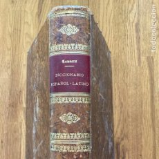 Diccionarios antiguos: DICCIONARIO ESPAÑOL-LATINO - BLAS CAUSERA CARRION - 1900. Lote 243986485