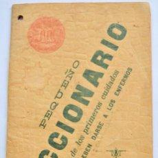 Diccionarios antiguos: DOCTOR Y FARMACÉUTICO M.LEPRINCE. PEQUEÑO DICCIONARIO DE LOS PRIMEROS CUIDADOS. PARÍS. CIRCA 1900. Lote 244526965