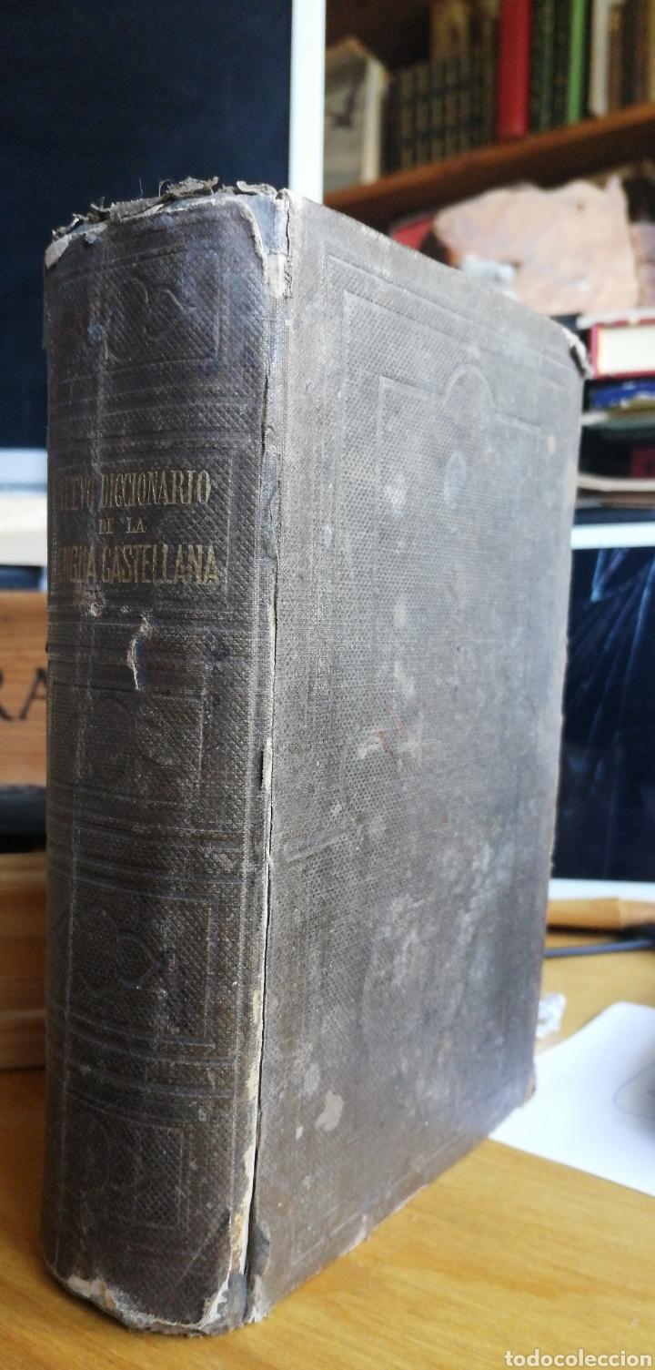 Diccionarios antiguos: Nuevo diccionario lengua castellana. ( Roque Barcia ), Comprende la ultima edicion del de la Academi - Foto 2 - 244664780