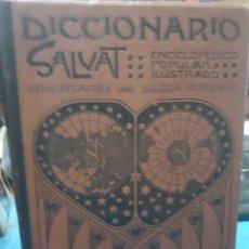 Diccionarios antiguos: DICCIONARIO SALVAT.ENCICLOPEDICO POPULAR ILUSTRADO.INVENTARIO DEL SABER HUMANO.11 TOMOS.COMPLETO.. Lote 244794110
