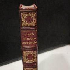 Livres anciens: NUEVO VALBUENA O DICCIONARIO LATINO-ESPAÑOL FORMADO SOBRE EL DE DON MANUEL VALBUENA CON MUCHOS. Lote 245204005