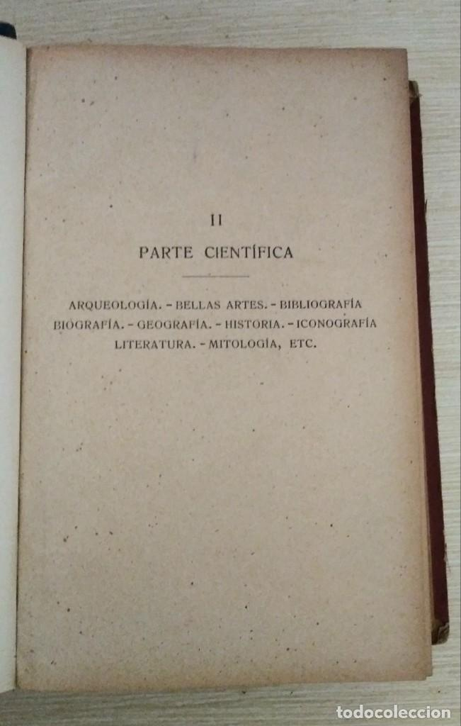 Diccionarios antiguos: DICCIONARIO ENCICLOPÉDICO ILUSTRADO DE LA LENGUA ESPAÑOLA 1927 Ramón Sopena - Foto 15 - 249257590