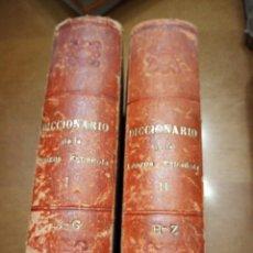 Diccionarios antiguos: DICCIONARIO DE LA LENGUA ESPAÑOLA- 2 TOMOS. REAL ACADEMIA ESPAÑOLA 1927.. Lote 249397410