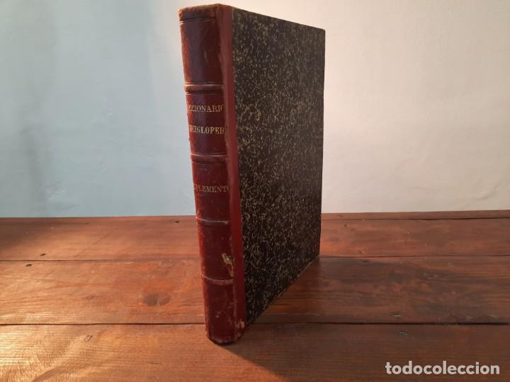 SUPLEMENTO AL NOVISIMO DICCIONARIO ENCICLOPEDICO DE LA LENGUA CASTELLANA - JOSE ESPASA ED., SIN AÑO (Libros Antiguos, Raros y Curiosos - Diccionarios)