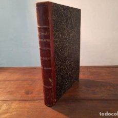 Diccionarios antiguos: SUPLEMENTO AL NOVISIMO DICCIONARIO ENCICLOPEDICO DE LA LENGUA CASTELLANA - JOSE ESPASA ED., SIN AÑO. Lote 252495865