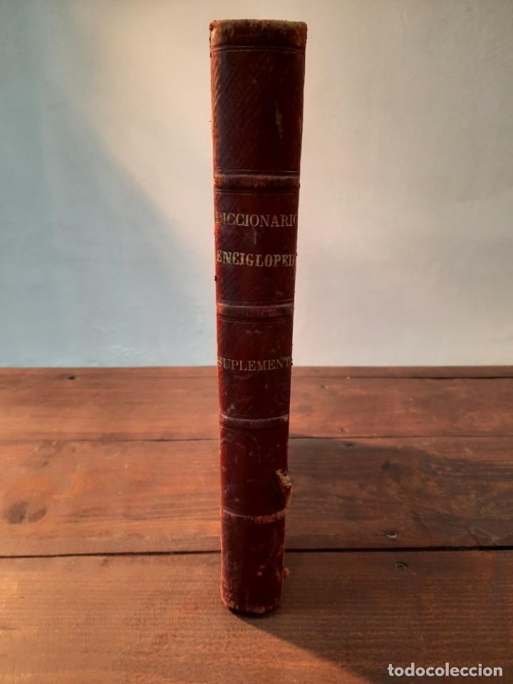 Diccionarios antiguos: SUPLEMENTO AL NOVISIMO DICCIONARIO ENCICLOPEDICO DE LA LENGUA CASTELLANA - JOSE ESPASA ED., SIN AÑO - Foto 4 - 252495865