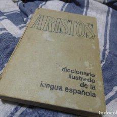 Diccionarios antiguos: DICCIONARIO ARISTOS.. Lote 254986655