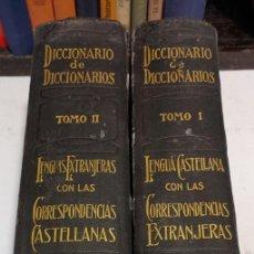 Diccionarios antiguos: ARTURO MASRIERA COLOMER, DICCIONARIO DE DICCIONARIOS CASTELLANO LATINO PORTUGUES FRANCÉS, PYMY T. Lote 284743228