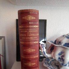 Diccionarios antiguos: 1883 NOVÍSIMO DICCIONARIO DE LA LENGUA CASTELLANA, CON SUPLEMENTOS. Lote 261674425