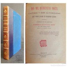 Diccionarios antiguos: DOS MIL QUINIENTAS VOCES CASTIZAS. FRANCISCO RODRÍGUEZ MARÍN. 1922. DEDICADO POR EL AUTOR. Lote 265542814