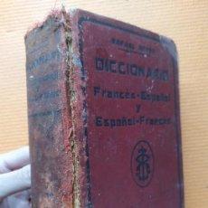 Diccionarios antiguos: DICCIONARIO FRANCES ESPAÑOL ESPAÑOL FRANCES RAFAEL REYES 1934. Lote 265927228