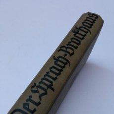 Livros antigos: DER SPRACH-BROCKHAUS VON 1935, DICCIONARIO ILUSTRADO EN ALEMAN. Lote 266322668