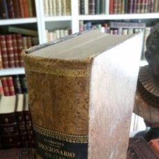 Diccionarios antiguos: 1869 - D. JOSÉ ALMIRANTE - DICCIONARIO MILITAR ETIMOLÓGICO, HISTÓRICO, TECNOLÓGICO. Lote 267012319